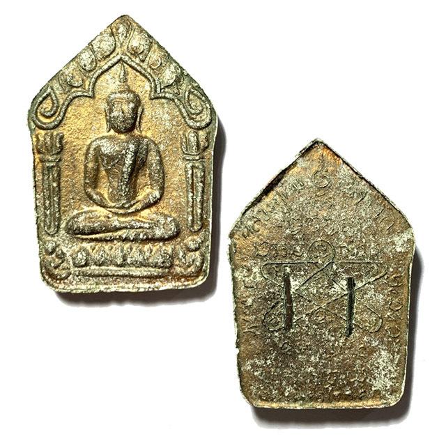 Khun Phaen Prai Kumarn Pim Niyom 2515 BE Block 2 Nuea Khaw Hniaw Sukh Takrut Sariga Koo