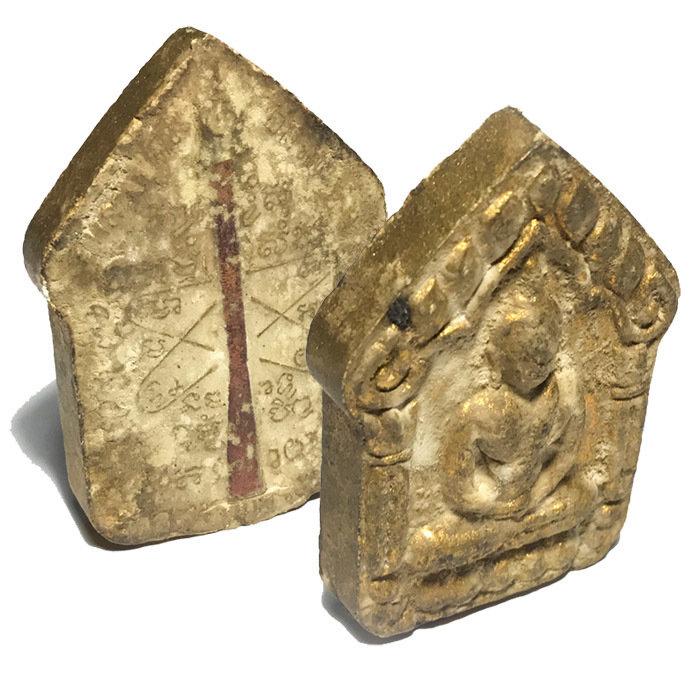 Khun Phaen Prai Kumarn Pim Song Pol Yai Takrut Maha Bpraab Fang Kru Luang Phu Tim Wat Laharn Rai