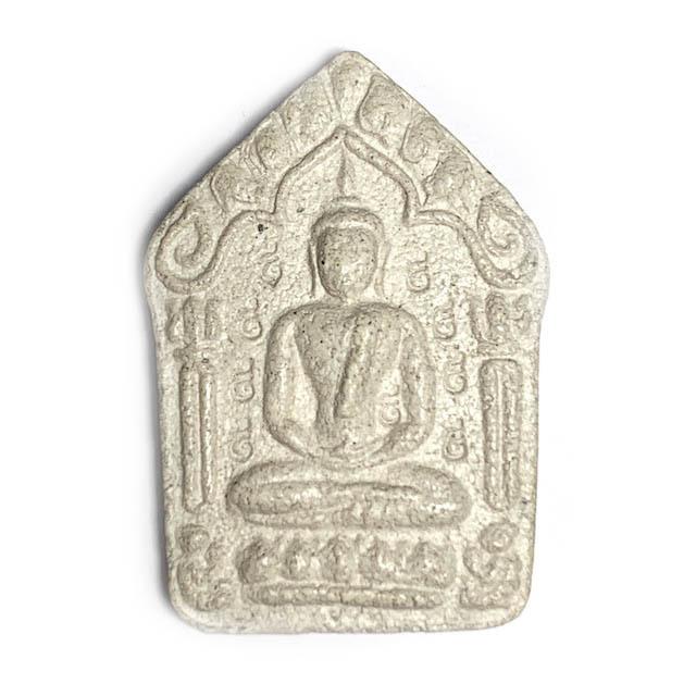 Khun Phaen Prai Kumarn Pim Niyom 2515 BE Block 2 Nuea Khaw 9 x Code 9 Takrut Maha Bpraab